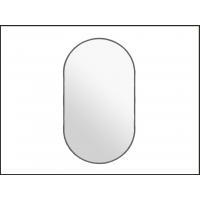 Mosadzné oválne zrkadlo